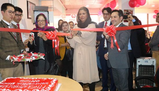 FINCA-Afghanistan-Women-Only-Branch-Ribbon-Cutting